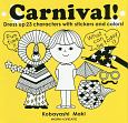 Carnival! Dress up 23 characters wi