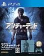 PlayStation4 アンチャーテッド リミテッドエディション(CUHJ10011)
