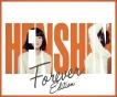 変身 (Forever Edition)