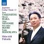 Japanese Guitar Music Vol.2 - T.Takemitsu,H.Hara,A.Miyoshi,T.Hosokawa