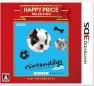 3DSハッピープライスセレクション nintendogs + cats フレンチ・ブル&Newフレンズ