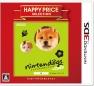 3DSハッピープライスセレクション nintendogs + cats 柴&Newフレンズ