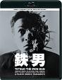 SHINYA TSUKAMOTO Blu-ray SOLID COLLECTION 鉄男 ニューHDマスター