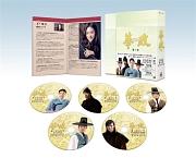 華政[ファジョン]<ノーカット版>DVD-BOX 第三章