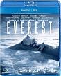 エベレスト ブルーレイ+DVDセット