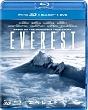 エベレスト 3Dブルーレイ+ブルーレイ+DVDセット