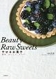 Beauty Raw Sweets やせるお菓子 簡単、おいしい、キレイ