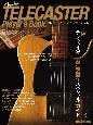 Fender TELECASTER Player's Book テレキャスターを持ったら読む本