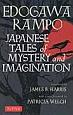 EDOGAWA RAMPO JAPANESE TALES of MYSTERY and IMAGINATION