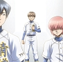 "COMPLETE SONGS ""ACE OF DIAMOND"""