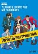 ルパン三世コンサート ~LUPIN! LUPIN!! LUPIN!!! 2015~