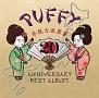 20th Anniversary Best Album 非脱力派宣言(通常盤)