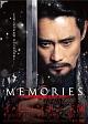 メモリーズ 追憶の剣 豪華版 DVD-BOX