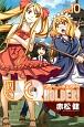 UQ HOLDER! (10)