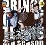 ミュージカル テニスの王子様 3rdシーズン 青学(せいがく)vs聖ルドルフ