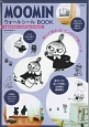 MOOMIN ウォールシールBOOK special collections 貼って飾れる!インテリア用シール
