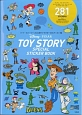 TOY STORY SPECIAL STICKER BOOK Disney・PIXAR