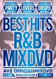 BEST OF R&B AV8 OFFICIAL MIXDVD