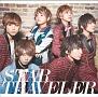 STAR TRAVELER(B)(DVD付)