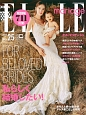 ELLE mariage FOR BELOVED BRIDES 私らしく結婚したい! (25)