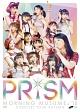 コンサートツアー2015秋〜 PRISM 〜