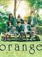 orange-オレンジ-(豪華版)