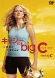 キャシーのbig C-いま私にできること-シーズン2 DVD-BOX