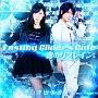 Lasting Glider's Gate(DVD付)