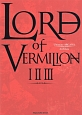 LORD of VERMILION 1 2 3 Ultimate ARCANA Archives