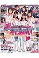 声優パラダイスR 初表紙&巻頭特集!Tokyo 7th Sisters (11)