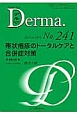 Derma. 2016.3 帯状疱疹のトータルケアと合併症対策 Monthly Book(241)