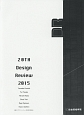 20TH DESIGN REVIEW 2015