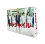 フラジャイル DVD-BOX