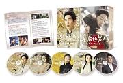 皇后的男人~紀元を越えた恋 DVD-BOX1