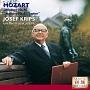 モーツァルト:交響曲 第40番・第41番≪ジュピター≫