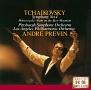 チャイコフスキー:交響曲第4番/ムソルグスキー:はげ山の一夜