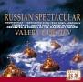 イタリア奇想曲~ロシア管弦楽名曲集 Vol.2