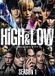 HiGH & LOW SEASON 1 完全版 DVD BOX