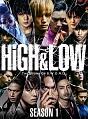 HiGH & LOW SEASON 1 完全版 Blu-ray BOX