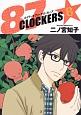 87CLOCKERS (8)