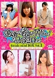 過激な着エロアイドル!なんと320分!female mind BOX Vol.1