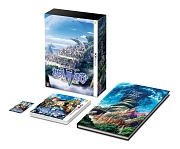 世界樹の迷宮V 長き神話の果て <コレクターズパック>