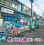 キング・スーパー・ツイン・シリーズ 懐メロ名曲(下) ベスト