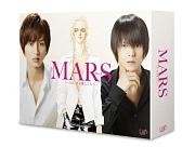 連続ドラマ MARS~ただ、君を愛してる~ Blu-ray BOX