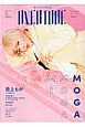 OVERTURE 2016March MOGA MOGAMI Fashion and Idol Culture (6)