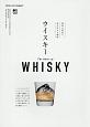 ウイスキー 琥珀の誘惑に身を任せる愉悦