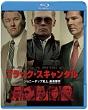 ブラック・スキャンダル ブルーレイ&DVDセット (デジタルコピー付)