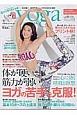 yoga JOURNAL<日本版> (46)