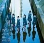 サイレントマジョリティー(C)(DVD付)