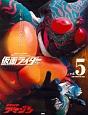 仮面ライダー昭和 仮面ライダーアマゾン (5)